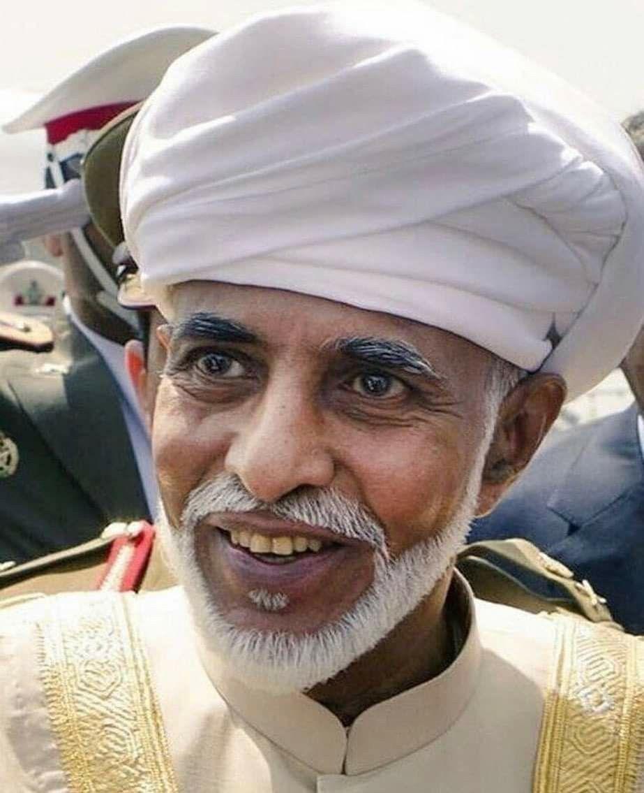 Hm Sultan Qaboos Oman In 2020 Sultan Qaboos Sultan Oman Sultan