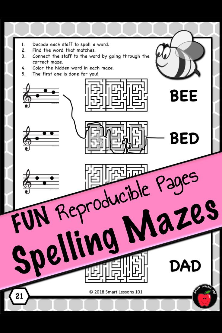 Valentines Day Music Bundle: Note Name Music Worksheets