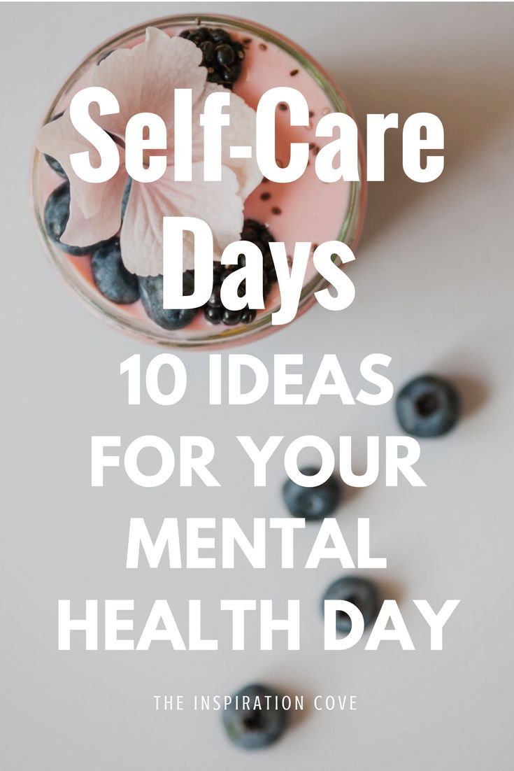 how to take care of your own mental health