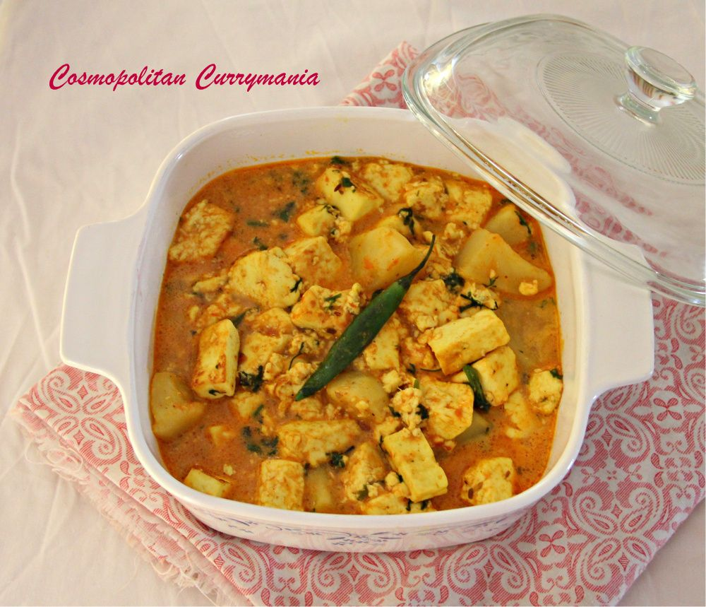 Tomato paneer curry without onion and garlic paneer pinterest tomato paneer curry without onion and garlic forumfinder Images