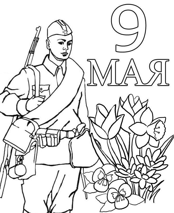 песня на 9 мая день победы текст