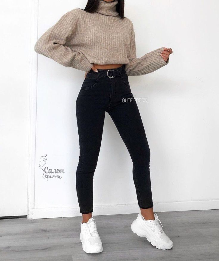 Photo of 31 Cute Outfit Ideas