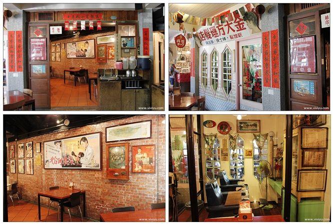 香港60年代西餐廳 - Google Search Decorations Pinterest