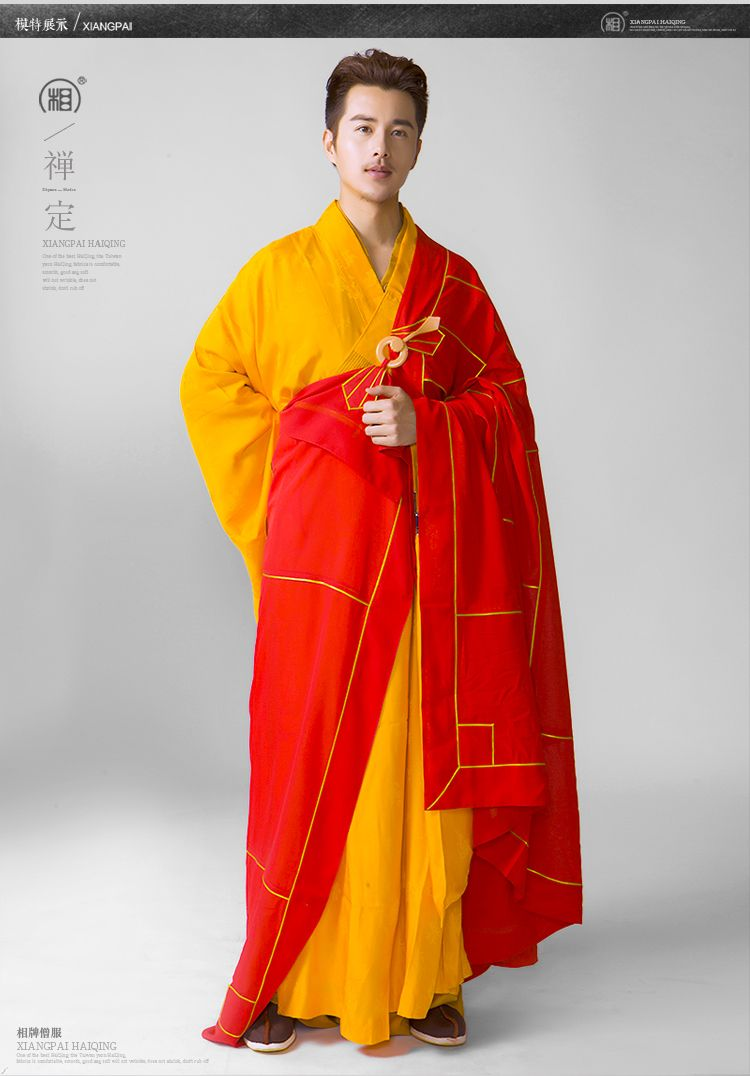 buddhist monk robes high quality shaolin robe