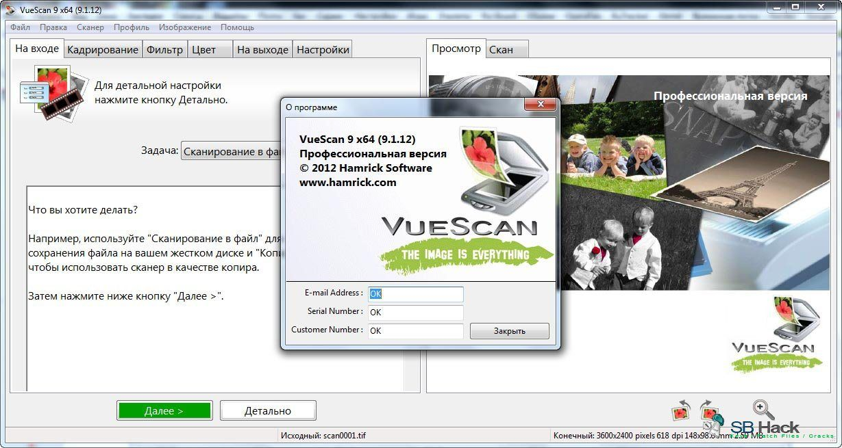 version full vuescan download