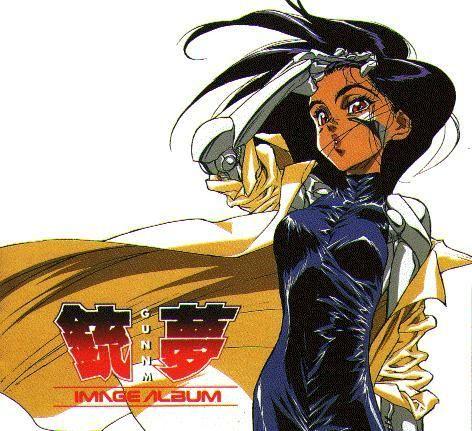 Battle Angel Alita  Japanimation Cyber punk 2