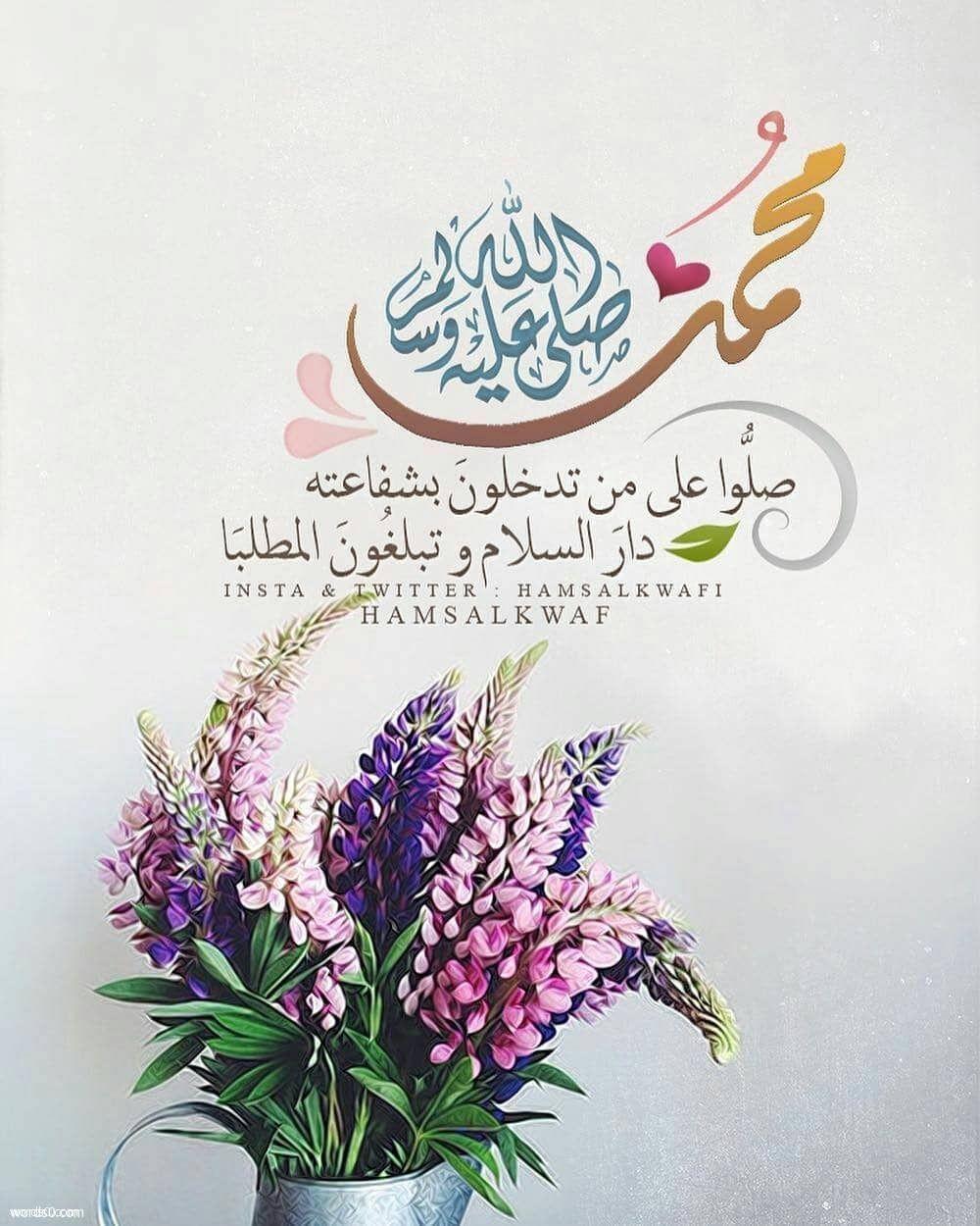 انستقرام رمزيات يوم الجمعة رمزيات عن يوم الجمعه موقع كلمات Craft Paper Design Lettering Fonts Islamic Pictures
