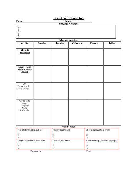 Printable Lesson Plan Template Nuttin But Preschool Preschool
