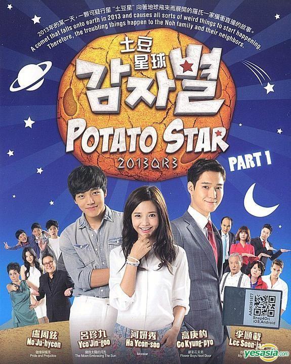 Potato Star 2013QR3 (DVD) (English Subtitled) (tvN Drama