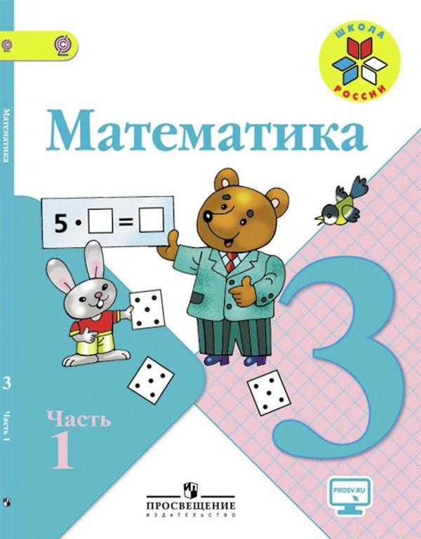 Презентация для 6-8 классов на английском языке по учебнику биболетова м.з