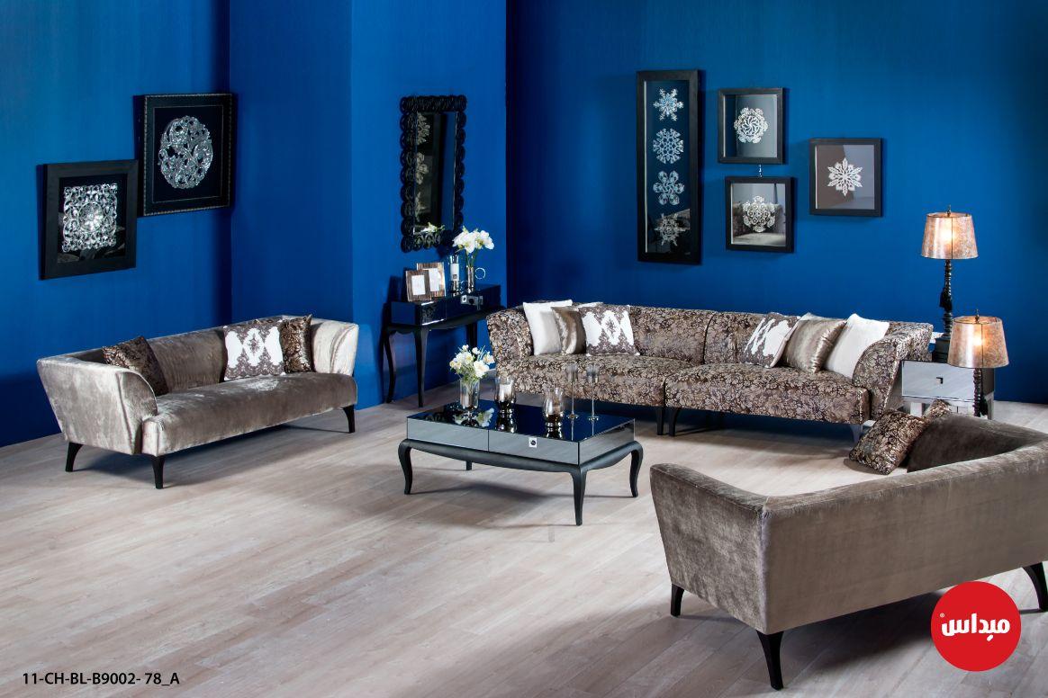 راحة و تصميم كلاسيكي لاستقبال الشتاء ما رأيكم السعر 692 د ك 10700 ر س 10700 ر ق Interior Design Furniture Design