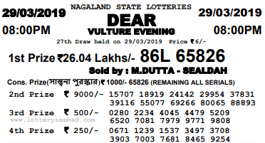 Lottery Sambad Night Result 30-03-2019 - Lottery Sambad 8pm