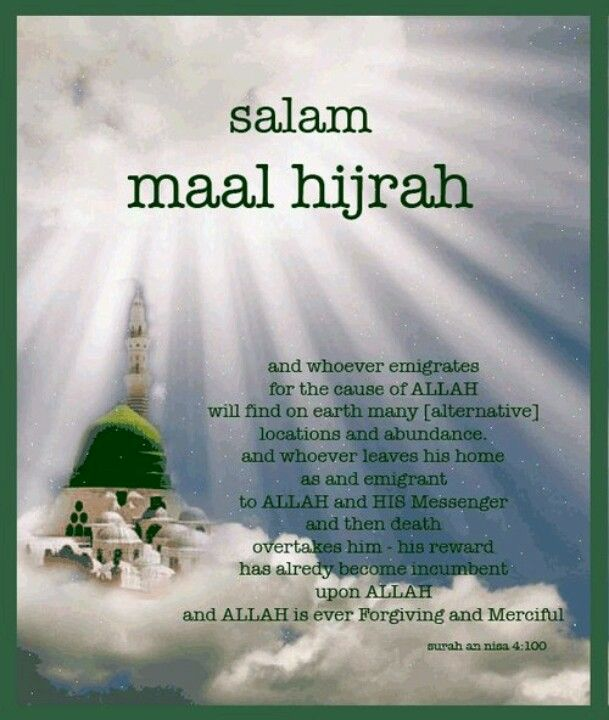 Maal Hijrah Islamic Quotes Islam Facts Muslim Quotes