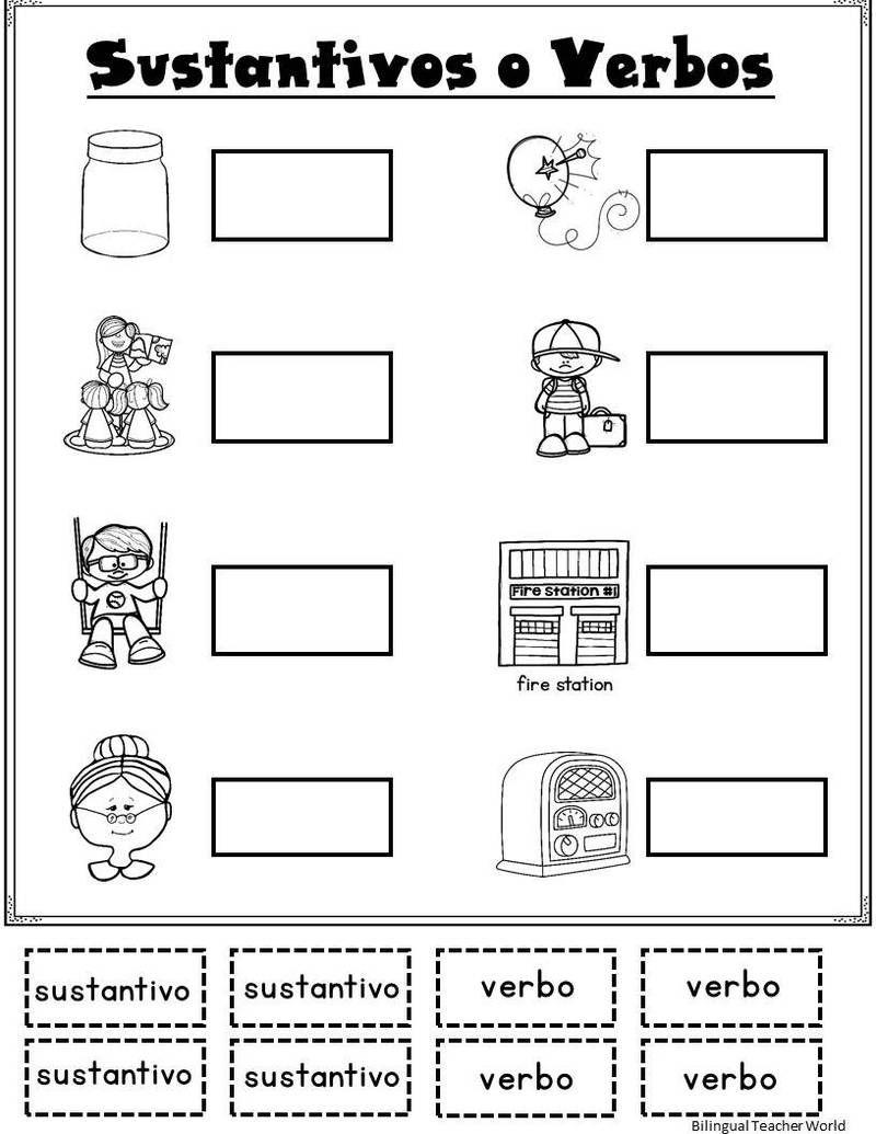 Sustantivos O Verbos Dual Language Classroom Kindergarten Lessons Nouns And Verbs