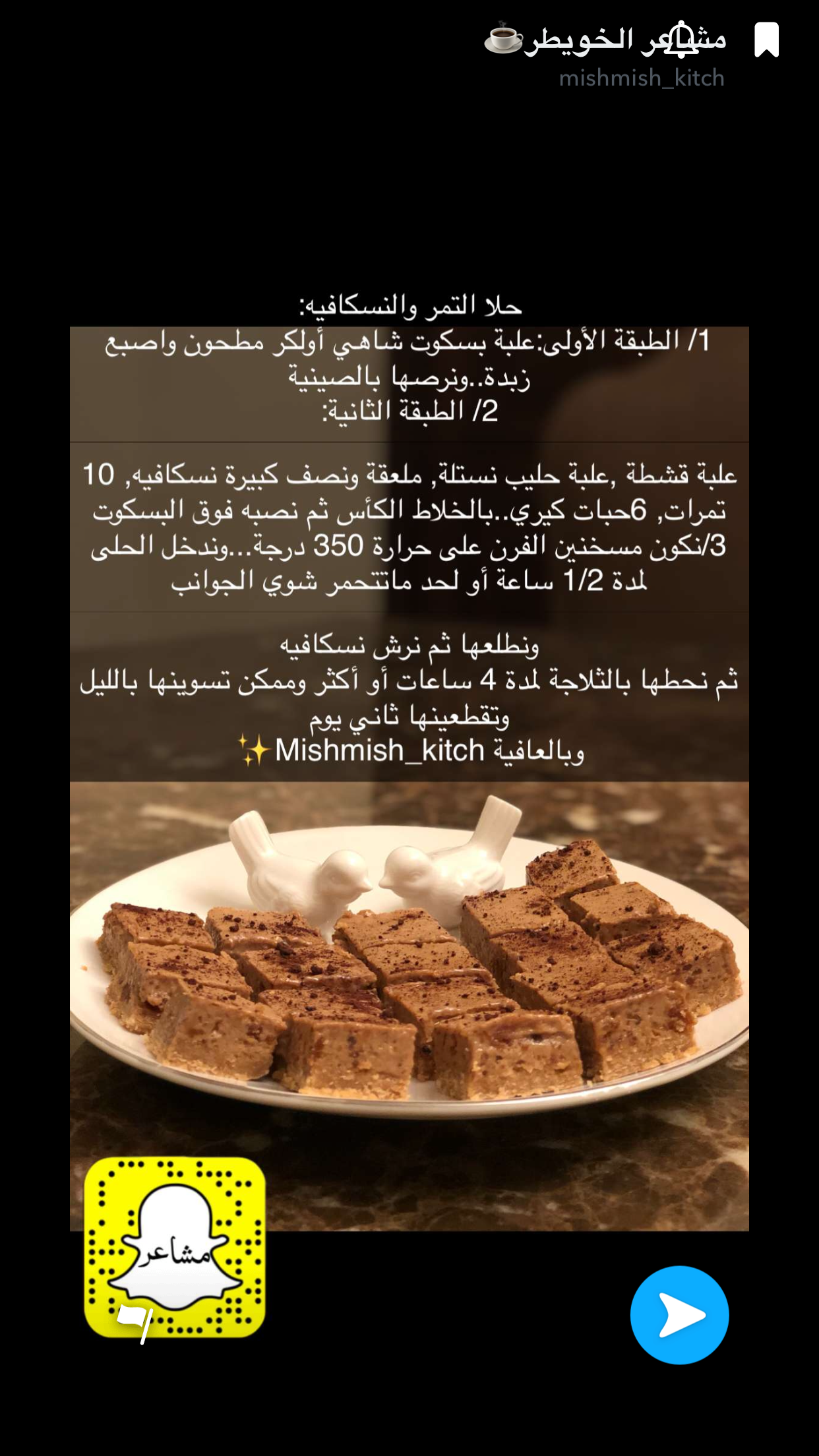 Pin By زينه On مطبخ Food Drinks Dessert Sweets Recipes Diy Food Recipes