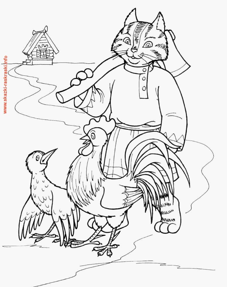 Raskraska Kot Petuh I Lisa Coloring Pages Pretty Cats Fairy Tales