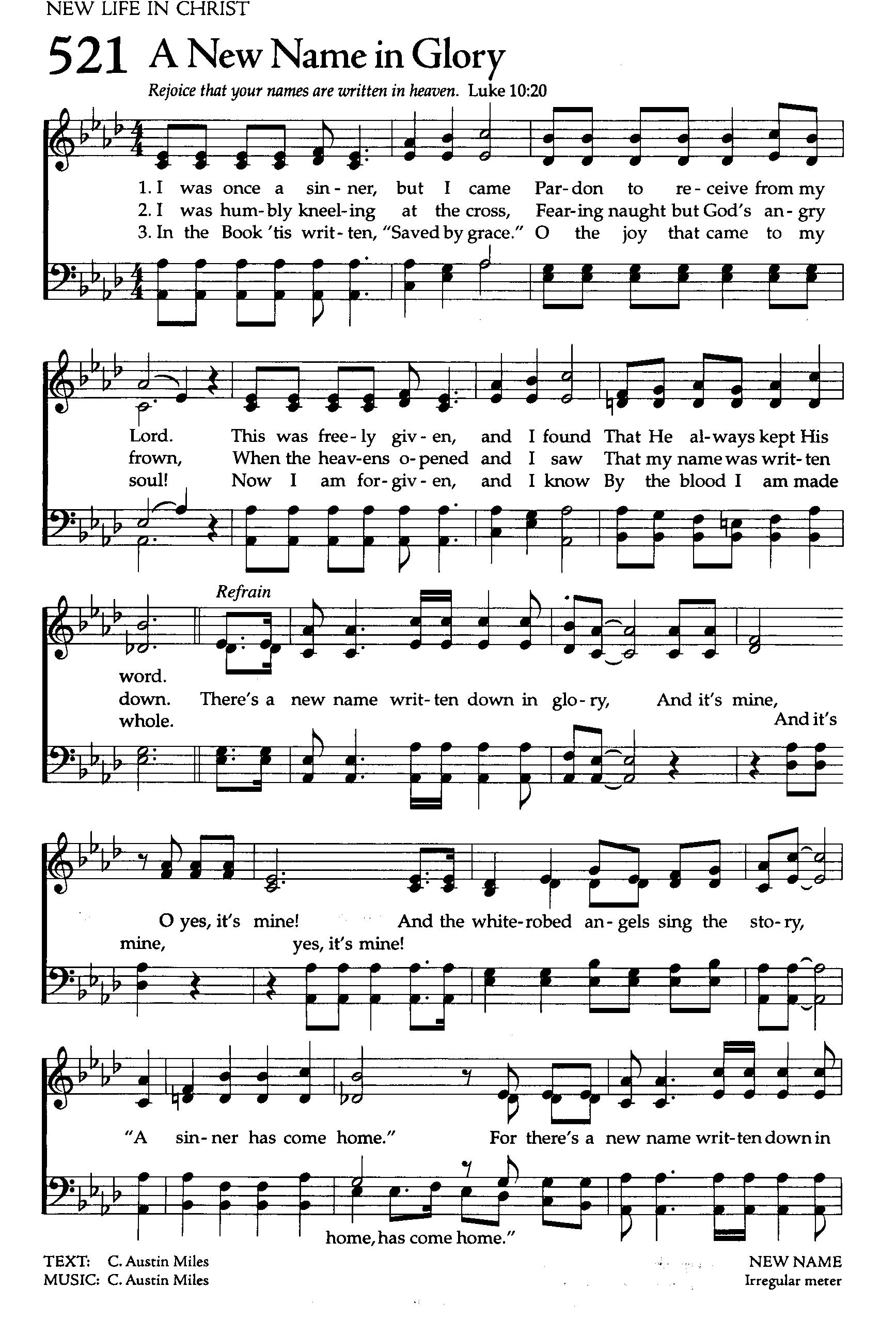Judith Christie McAllister - High Praise Lyrics