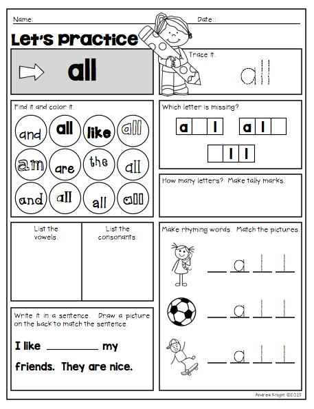 Spectacular Sight Words Mega Pack | Word Work | Preschool ...