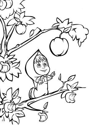 Masha And Bear Apple Coloring Pages For Kids Printable Free