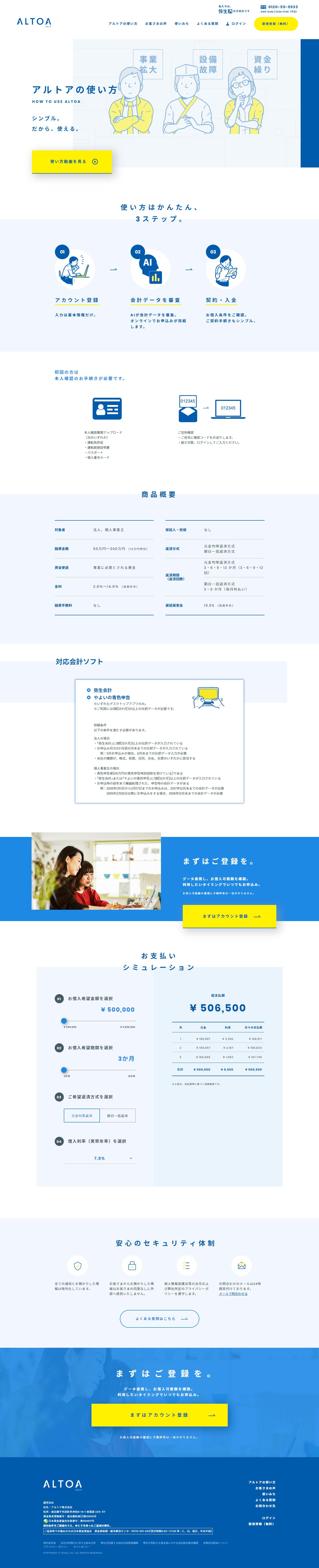 Webdesign おしゃれまとめの人気アイデア Pinterest Lemon ウェブデザイン Lp デザイン ウェブレイアウト