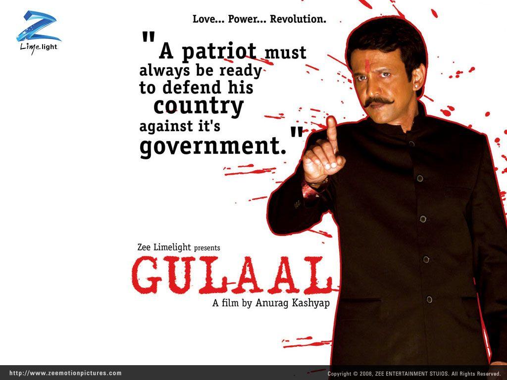 gulaal movie download hd