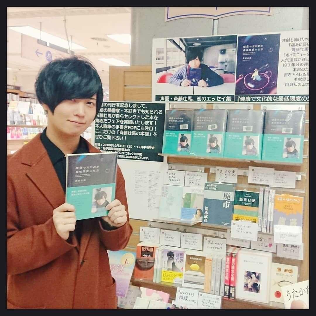 「Voice actor×声優」おしゃれまとめの人気アイデア|Pinterest|Kerry Lee 斉藤壮馬