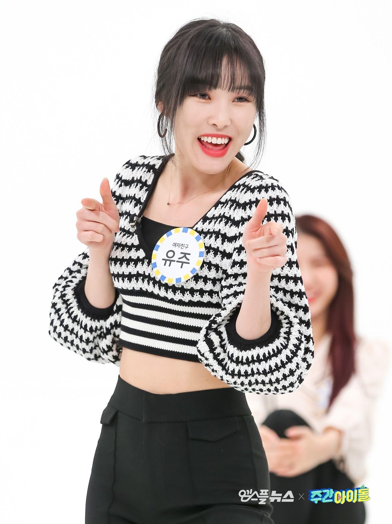[현장 HD포토] 주간아이돌 여자친구 유주 ver. - 2020 | 여자친구