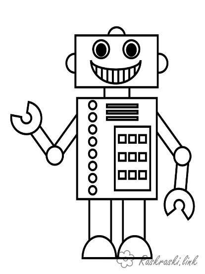 Раскраски Раскрась геометрические фигуры робот и ...