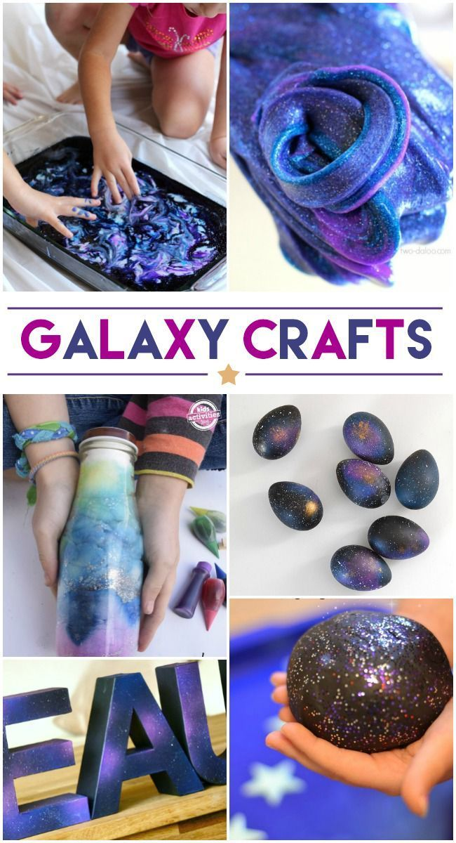 16 Cool Galaxy Crafts #cricutcrafts