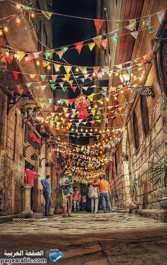 خلفيات شهر رمضان 2018 Wallpapers Of Ramadan خلفيات رمضان تهاني رمضان خلفيات شهر رمضان صور رمض Ramadan Decorations Ramadan Kareem Decoration Ramadan Lantern