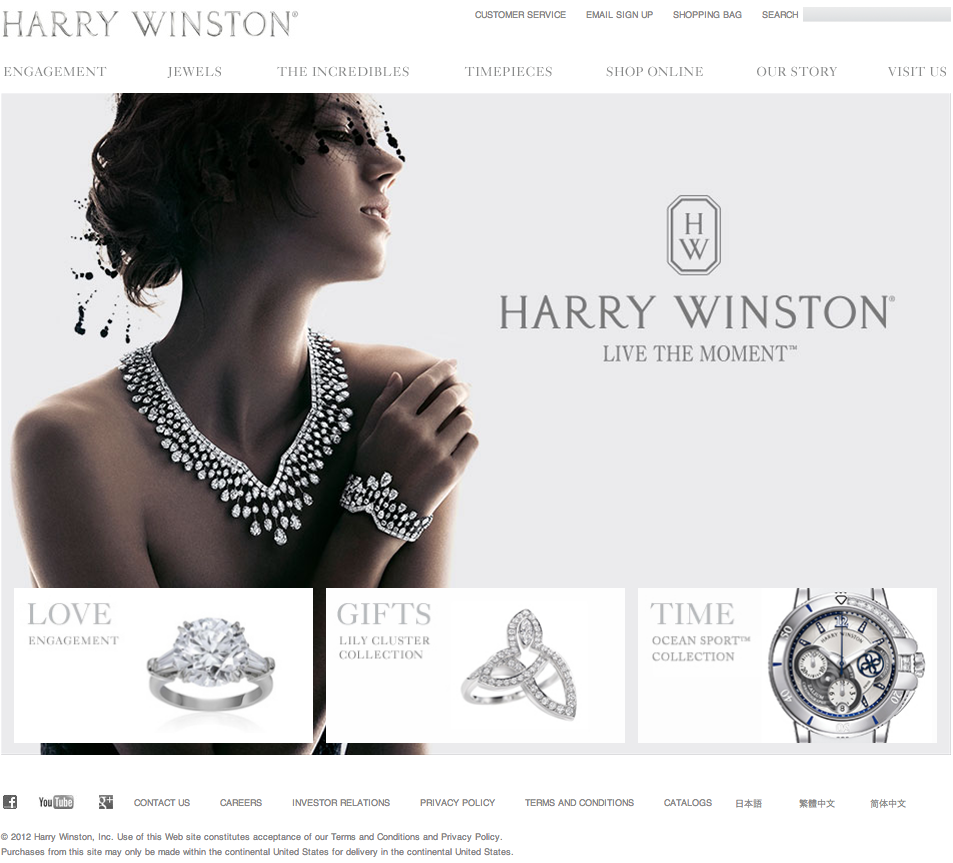 Harry Winston Site