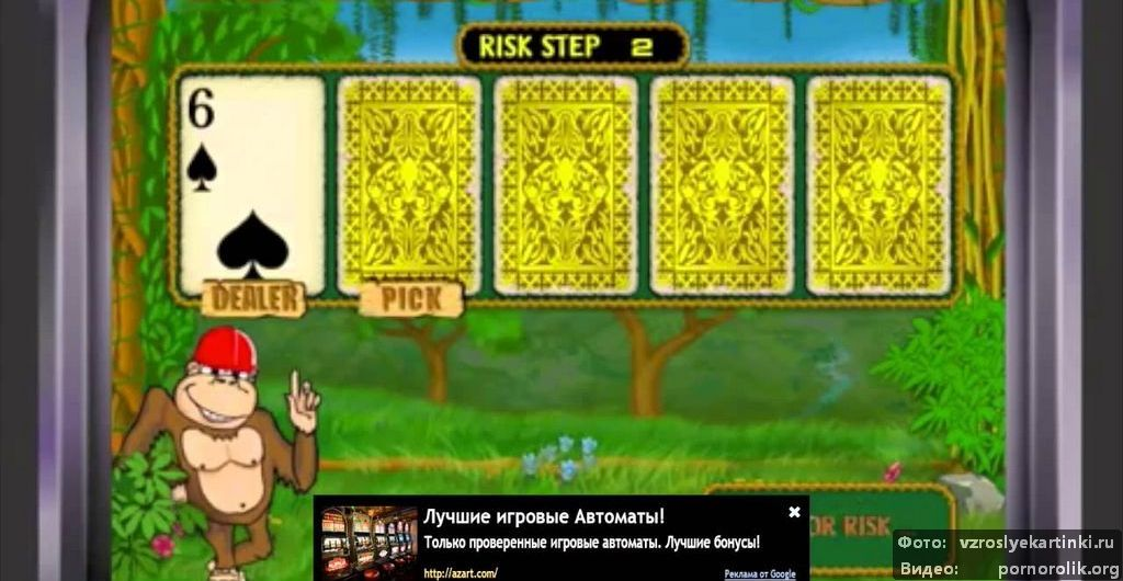 Book of ra deluxe слот