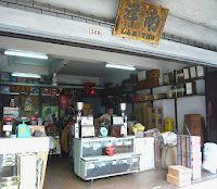 Lam Teo Coffee Powder Shop Balestier Road Singapore Coffee Bean Grinding Paradise Coffee Powder Liquor Cabinet The Good Place