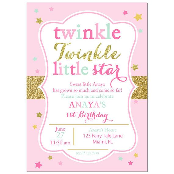 Twinkle Twinkle Little Star Invitation Printable by ThatPartyChick