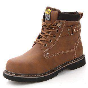 Martin boots rivet short boots