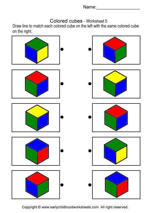 matching the colored cubes | Preschool math spatial orientation ...