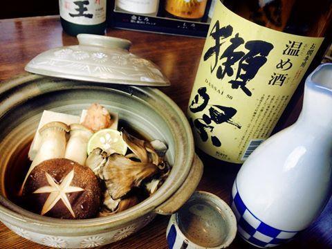 https://www.facebook.com/sobayoshimura/photos/a.465165100270751.1073741826.281641795289750/650390591748200/?type=1