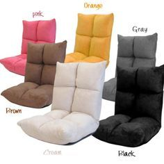 Futon Chair Recliners Floor Folding Chairs Living Room Gaming Chair  105x52x15cm   Click Image Twice For