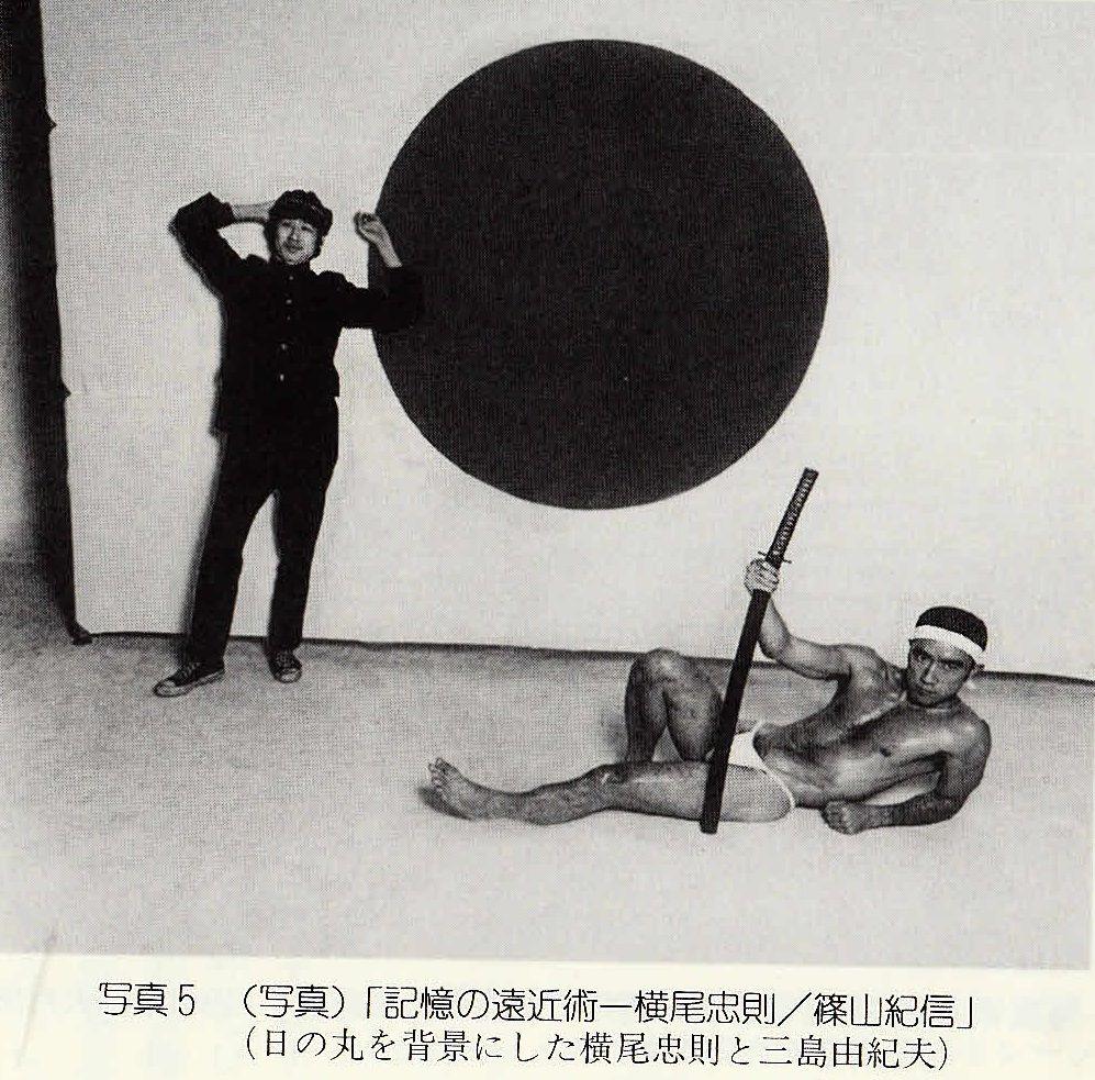 ゲイ 男性 作家 日本