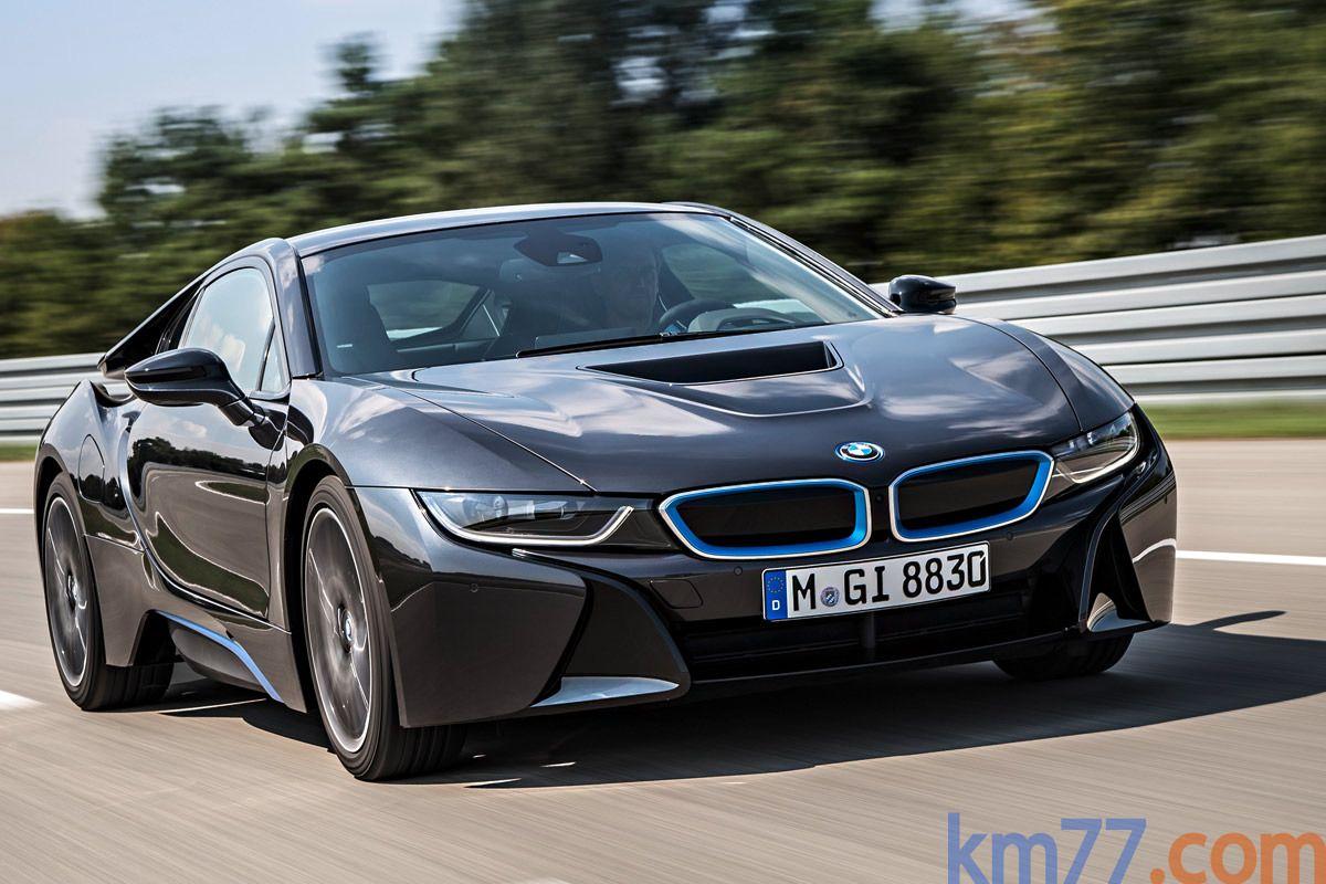 BMW i8 Coupé Exterior Frontal-Lateral 2 puertas