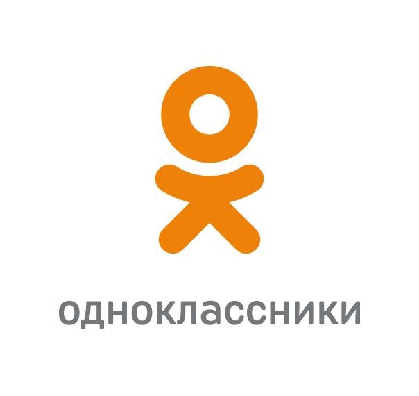 Одноклассники картинка с надписью