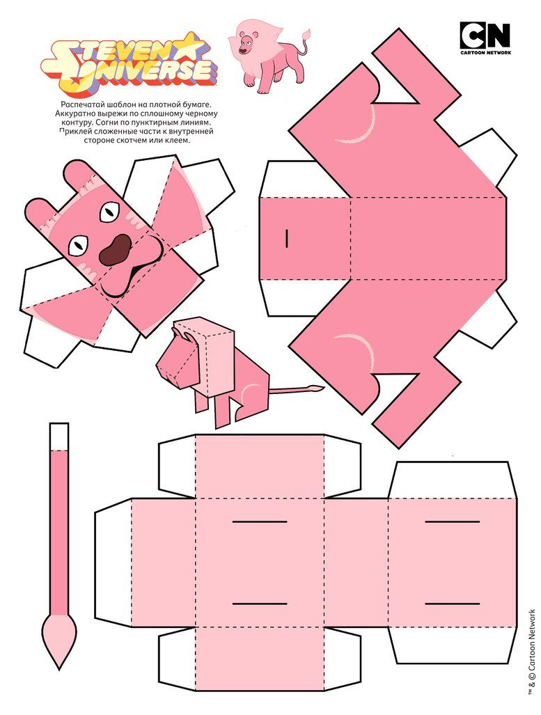 Lion By Jakethedog12345 Paper Crafts Universo Leones