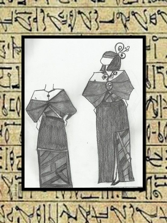 Egito 3