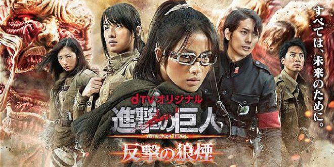 Erster Trailer zur Attack on Titan Live Action Serie enthüllt - http://sumikai.com/jdorama/erster-trailer-zur-attack-on-titan-live-action-serie-enthuellt-64912/