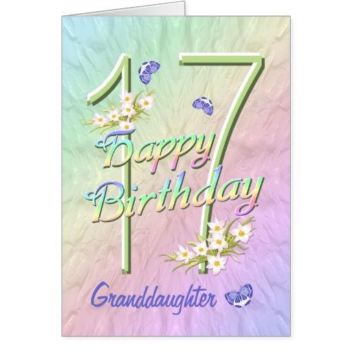 Granddaughter 17th Birthday Butterfly Garden Card Zazzle Com In 2021 Happy 17th Birthday 17th Birthday Quotes Birthday Cards