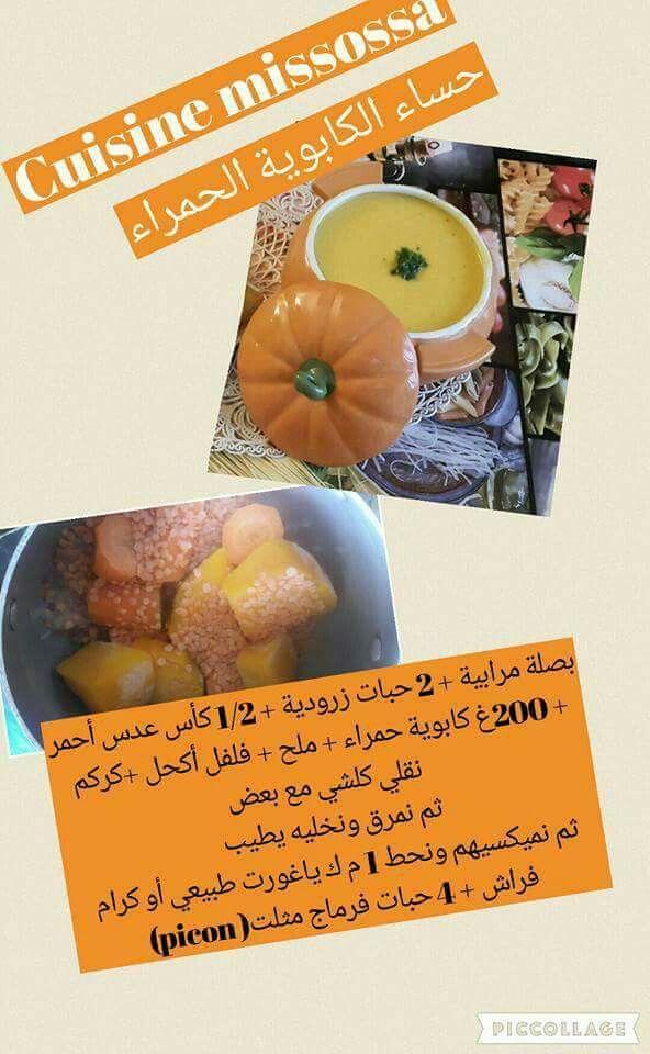 Pin By Shiraz On كابويا Fruit Food Cantaloupe
