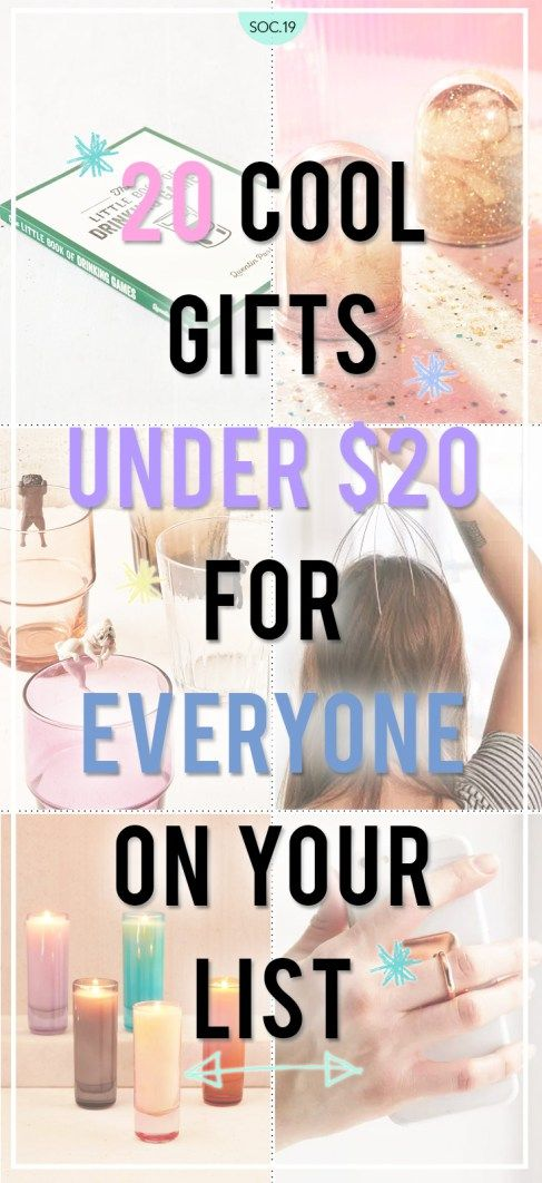 20 Cool Gifts Under 20 For Everyone On Your List Society19 Canada Cool Gifts Kris Kringle Gift Ideas Presents For Best Friends