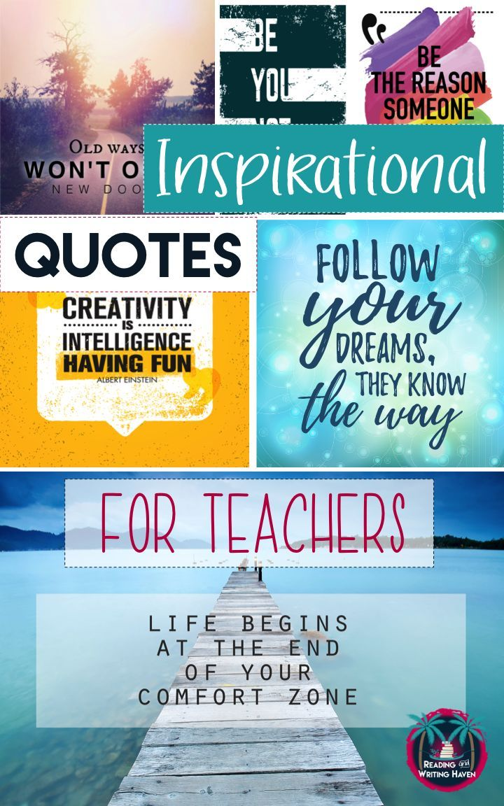Inspirational Quotes for Teachers | Pinterest | Inspirational ...