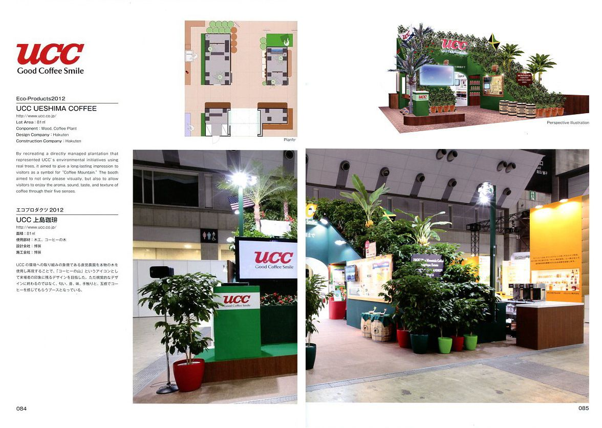 BOOTH DESIGN SELECTION -