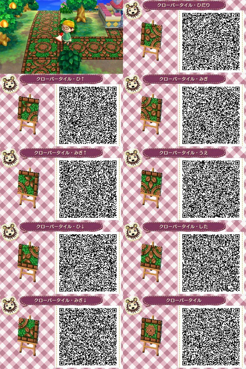 Intricate Ground Pattern Acnl Pfade Animal Crossing Qr Animal